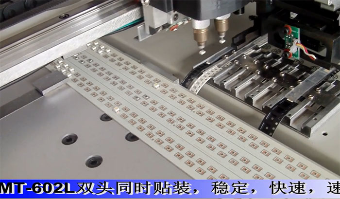LED SMT Machine MT-602L